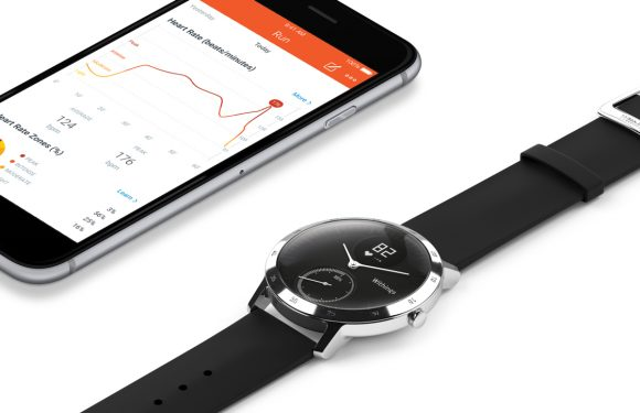 withings-steel-hr-580x375